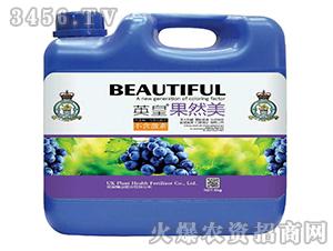 葡萄增色专用叶面肥-英皇果然美-植康肥业