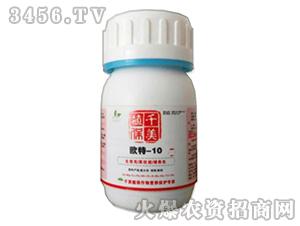高效双螯合植物潜能激活素-欧特-10-千美植保