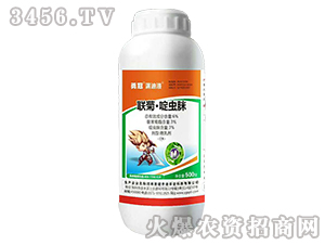500g联菊・啶虫脒微乳剂-勇冠满迪洛-勇冠乔迪