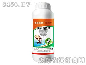 1000g联菊・啶虫脒微乳剂-勇冠满迪洛-勇冠乔迪