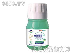 单一元素水溶肥料-糖醇螯合锌-艾姆斯特