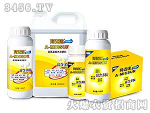 含氨基酸水溶肥料-阿迈