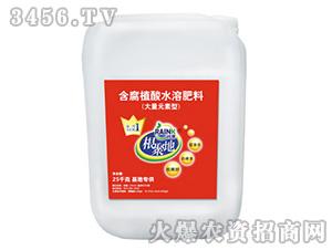 含腐殖酸水溶肥料(桶)-根聚地-润康生态