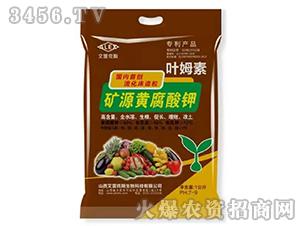 矿源黄腐酸钾-叶姆素-