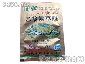 10%乙羧氟草醚乳油-阔斧-邦瑞生物