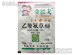10%乙羧氟草醚乳油-金镖戈-邦瑞生物