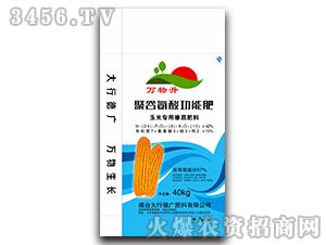 57%聚谷氨酸功能肥-玉米专用掺混肥料-万物升