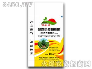 59%聚谷氨酸功能肥-花生专用掺混肥料-万物升