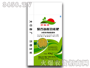 59%聚谷氨酸功能肥-水稻专用掺混肥料-万物升