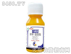 50%苯甲・醚菌酯-芬