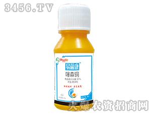 30%噻森铜-易菌康-