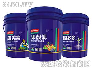 蓝桶肥系列-加多邦