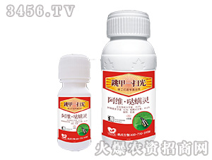 10.5%阿维・哒螨灵-跳甲一扫光-心禾生物