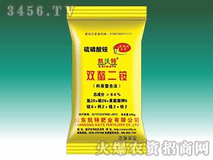 双螯二铵(硫磷酸铵)-凯沃特