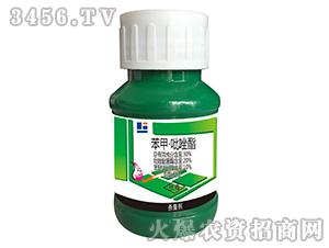 30%苯甲・吡唑酯乳油-上瑞