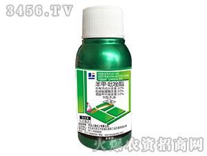 30%苯甲・吡唑酯乳油-尊雷-上瑞.