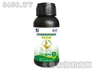天然植物橙皮精油助剂-易润-上瑞