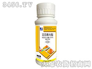 0.004%芸苔素内酯水剂-上瑞