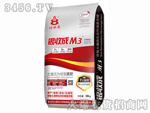 土壤活力修复菌肥-好收成M3-好收成
