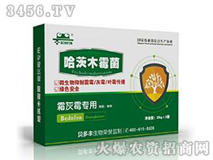 哈茨木霉菌-霜灰霉专用-贝多丰