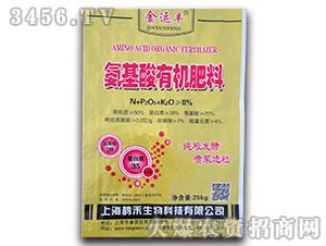 氨基酸有机肥料-金运丰-鹊禾生物