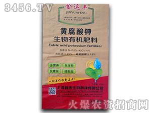 黄腐酸钾生物有机肥料-金运丰-鹊禾生物