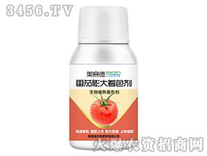 番茄膨大着色剂-美赛德