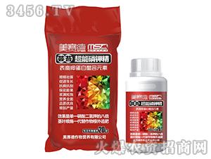 芸苔超能磷钾精-美赛德