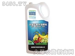 高钾型大量元素水溶肥料-美赛德