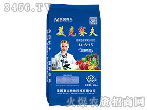 含腐植酸颗粒水溶肥14-6-15-美克赛夫