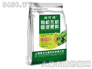 有机无机复混肥料13-0-3-施可德-堤丰生物