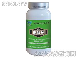 微肥-糖醇钙-沃尔优