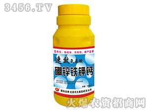 硼锌铁钾钙-北美农大