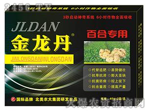 百合专用调节剂-金龙丹-北美农大