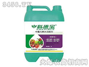 5L糖醇型中量元素水溶肥料-科德宝