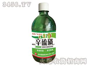 辛硫磷-北美农大