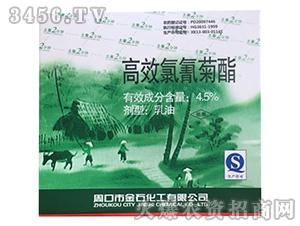 4.5%高效氯氰菊酯乳油-土蚕2分钟-金石化工