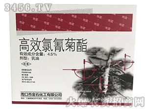 4.5%高效氯氰菊酯乳油-地震-金石化工