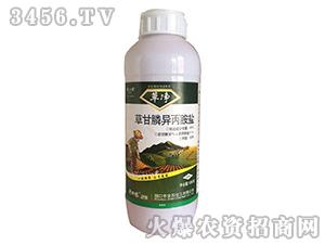 41%草甘膦异丙胺盐水剂-草净-金石化工