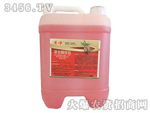 33%草甘膦异丙胺盐水剂-草净-金石化工