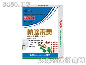 10.8%精喹禾灵乳油-棉草通-瀚世化工