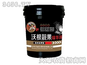高钙高钾型沃根靓果精华液-优芭-百微生物