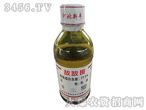 77.5%敌敌畏乳油(瓶)-新阳光