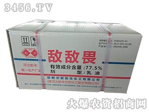 77.5%敌敌畏乳油(箱)-新阳光