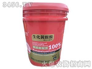 生化黄腐酸微生物菌剂-菌豆豆-启力