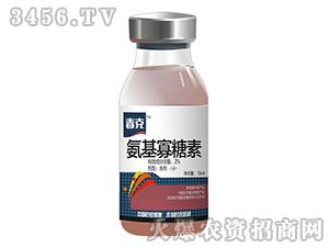 2%氨基寡糖素水剂-毒