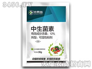 12%中生菌素-侬易施