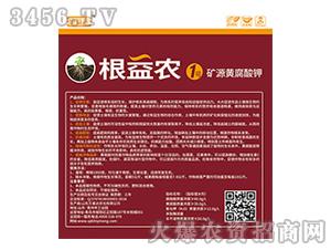 矿源黄腐酸钾-根益农-