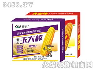 玉米控旺四合一-秦农