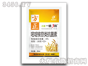 嘧啶核苷类抗菌素-小麦一喷3防-方正化工